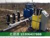 平頂山大棚滴灌90自動砂石過濾器施肥機