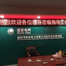 長沙LED顯示屏安裝維修維護圖片