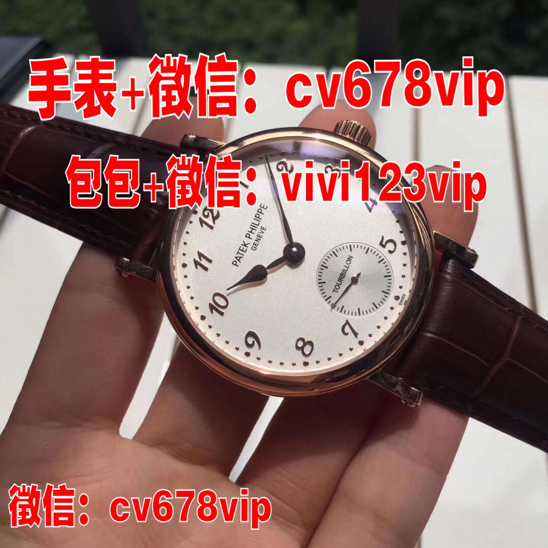 手表链手表报价 厂家