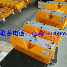 供应永磁起重器-超强磁力永磁吸盘-2吨-3吨吸盘的价格图片