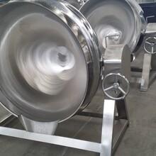 衡石機械廠家供應夾層鍋圖片
