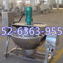 1廠家直銷不銹鋼可傾式夾層鍋導熱油夾層鍋立式蒸煮鍋食堂大型炒菜鍋圖片