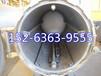 900型高溫殺菌鍋肉食立式反壓殺菌鍋豆干殺菌鍋1