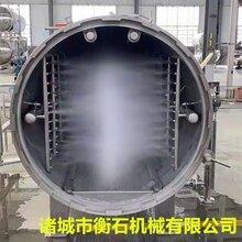 清真食品米粽殺菌鍋、日本豆腐殺菌鍋適用于大型加工廠設備