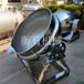 立式夹层锅价格200升导热油夹层锅夹层锅的用途