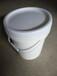 廣西塑料桶廠家武鳴里建涂料桶19升白色圓形塑料桶批發