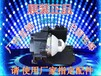 燕郊投影机灯泡投影机维修