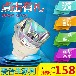 日立DT01291HCP-D757UHCP-D757WHCP-D767X投影机灯泡
