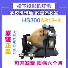 北京松下投影机维修电话,灯泡供应