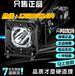 ChristieHD8K投影机灯泡科视投影机配件科视