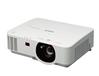 NECNP-P604X+投影儀投影機商用(6000流明鏡頭位移免費上門安裝)