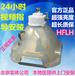 原裝巴可PJWU-101B/RLS-W12投影儀機燈泡帶支架R9832773/NSHA465