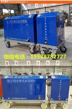 水刀超高壓水射流裝置多功能分體式水切割機廠家直銷自動切鋼板