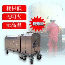 厂家直销水刀,超高压水切割机,便携式小型化工油罐燃气罐管道专用