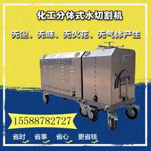 小型超高压水切割机出租便携式水刀专切油罐燃气罐污水管道克星
