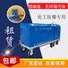 水刀高壓水切割機防爆便攜式水切割機化工廠拆遷切割油罐專用水刀
