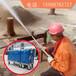 廠家直銷水刀超高壓水切割機便攜式小型化工油罐燃氣罐管道專用