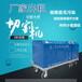 出租高壓化工專用水切割機小型便攜式水刀切鋼板油罐燃氣罐克星