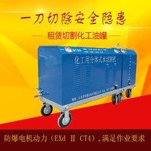 出租水刀水切割機化工便攜式超高壓水刀小型切油罐環氧乙烷罐機