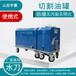 出租水刀油罐水切割機高壓水刀分體式小型化工機便攜式切鋼板