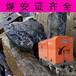 礦用水刀便攜式水切割機直銷高瓦斯煤礦切割各類鋼材高效安全