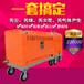廠家出售DSM-4.5-15-B型礦用水刀多功能礦用分體式高壓水切割機