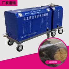 水刀超高压水切割机,化工水切割机