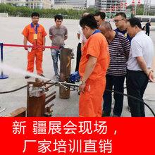 山東宇豪化工水切割機,高壓水水泵切割機