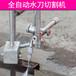 水切割機廠家,小型水刀切割機