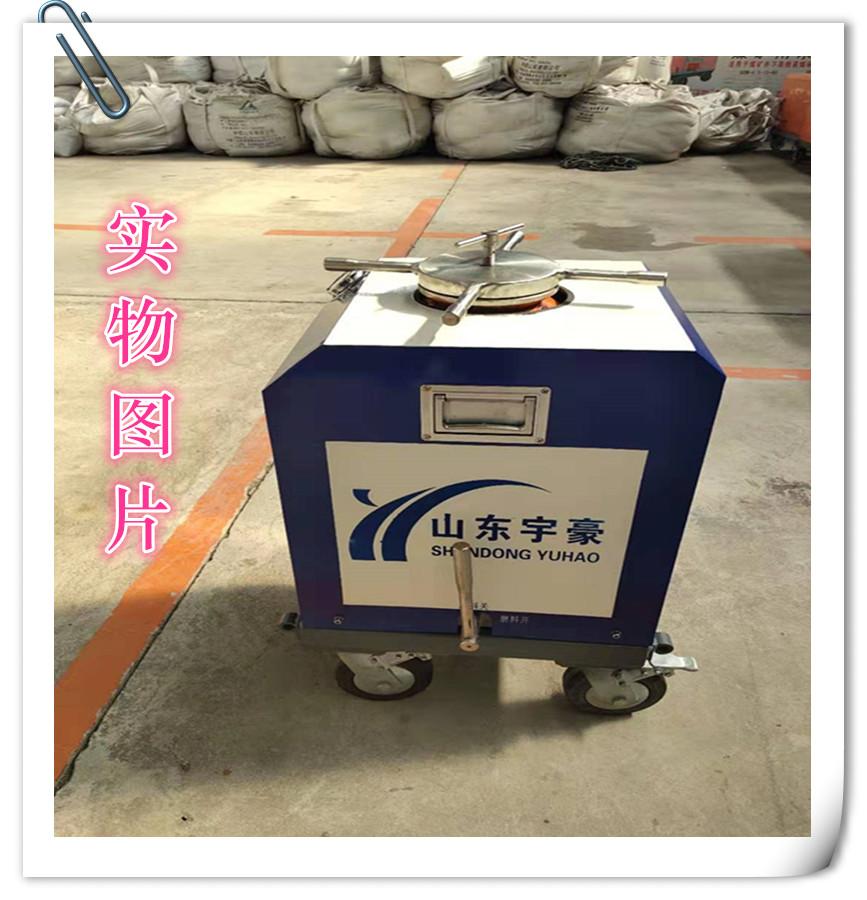 宇豪水刀便携式瓷砖水刀切割机,北京化工水切割机生产厂家