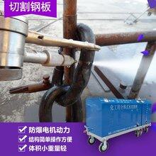 宇豪水刀水切割機廠家,高壓水切割機也叫水刀