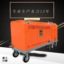 北京化工水切割機價格