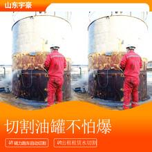 宇豪水刀化工水切割機,北京超高壓水刀售后保障圖片
