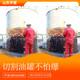 北京压水刀售后保障图