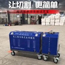 濟寧水刀切割機廠家直銷,山東宇豪水切割機方案