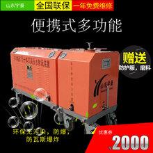 水刀高壓切金屬,便攜式切煤塊,水射流裝置煤礦專用長期,租賃小型水刀