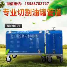 宇豪专业做水切割机设备,用于切割钢板油罐燃气罐