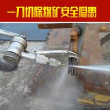 水切割機高壓水刀,便攜分體式超高壓水射流,切割機小型