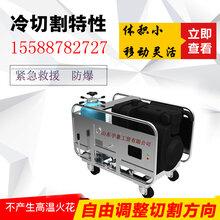 小型高压水切割机,便携式超高压水切割机图片