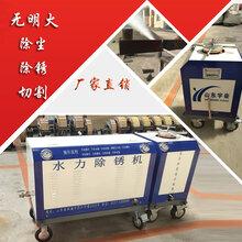 重慶水刀水力除漆機廠家直銷