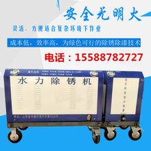 水刀优惠便携式水力除锈机水力除锈机