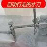 高压水刀高压水切割机价格价格优惠