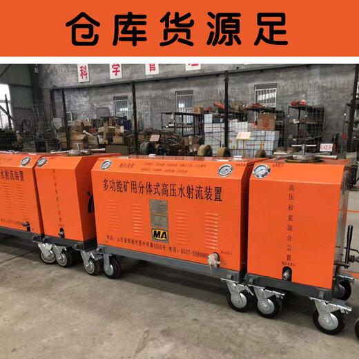 太原便攜式煤礦用水刀廠家,多功能煤礦用水切割機