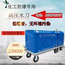 山東宇豪化工用水切割機,北京水刀切石頭經久耐用圖片