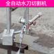 化工管道水切割机图