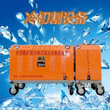 山東宇豪煤礦安全水刀,廠家直銷移動式水切割機除漆服務周到