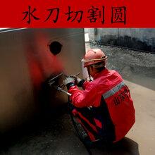 山東宇豪煤礦安全水刀,玻璃水刀切割機