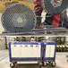 山东宇豪高压水喷砂除锈除漆机,水刀大功率水力除锈机钢架结构安全可靠