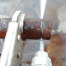 山動宇豪煤礦專用水切割機,高壓攜帶式水切割機