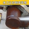鐵門關防水壓礦用分體式水刀安全無明火服務